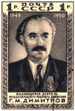 Traducción de los diarios de Dimitrov, concernientes al PCE durante la guerra civil ( y II )